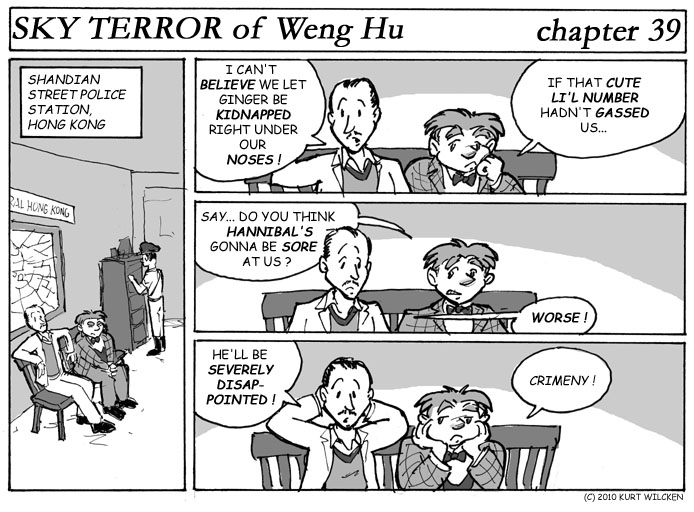 SKY TERROR of Weng Hu:  Chapter 39 — Shandian Street Blues